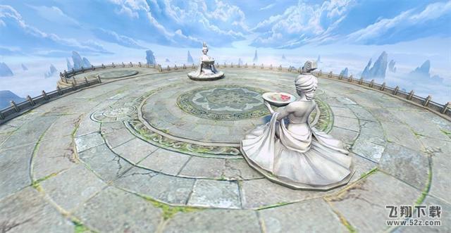 镇魔曲手游资料片云台决战来袭:首个全视角3D场景_52z.com