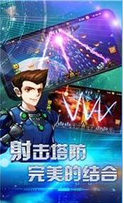 天宫一号V1.0.8 安卓版_52z.com