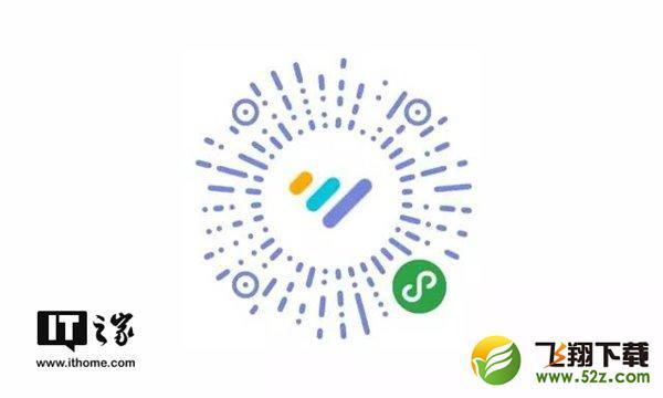 微信小程序数据助手上线:可随时查询后台数据_52z.com