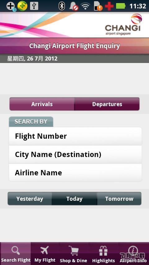 新加坡旅游助手V2.1 安卓版_52z.com