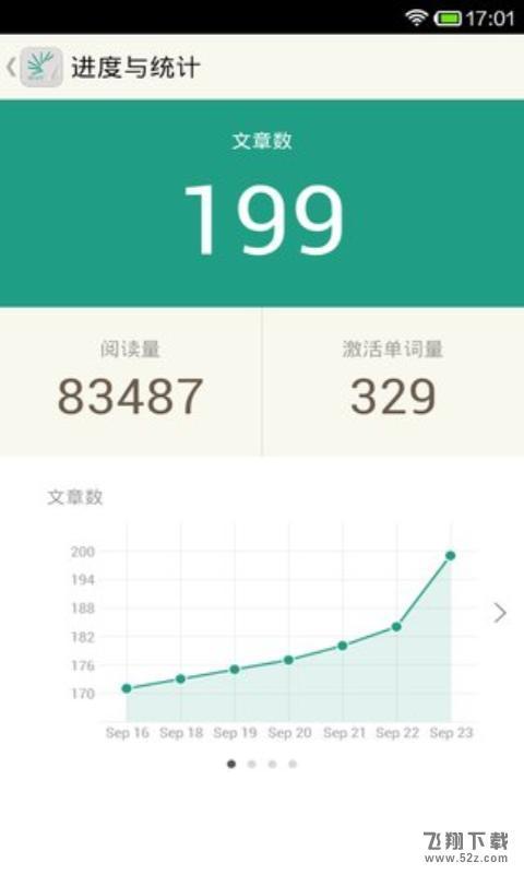 扇贝新闻V3.2.3000 安卓版_52z.com