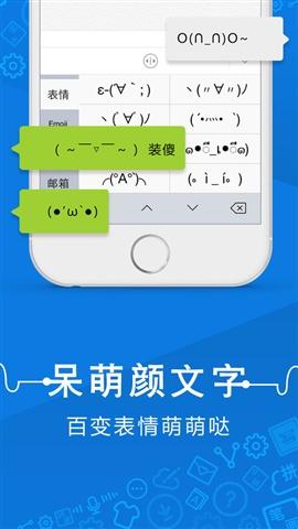 讯飞输入法V7.1.4921 免费版_www.feifeishijie.cn