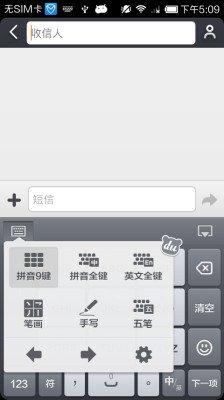 百度输入法小米版V6.5.4.109 安卓版_52z.com