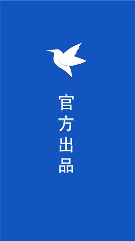 手机版迅雷9V5.39.2.4900 安卓版_52z.com