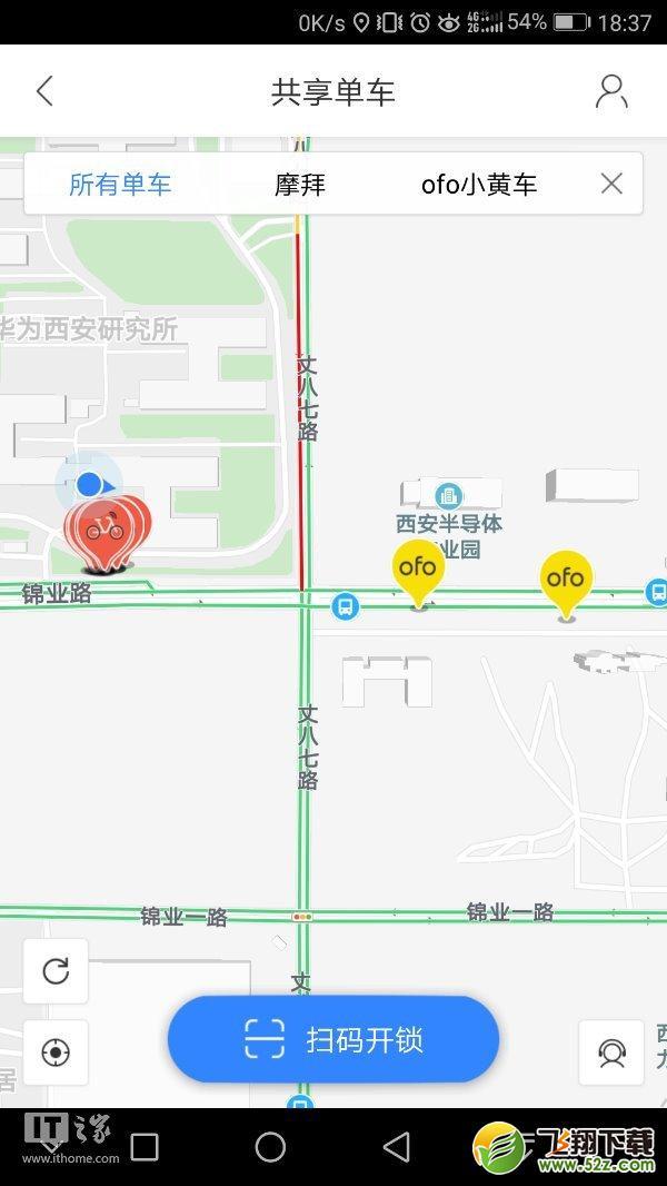 百度地图接入ofo小黄车和摩拜:无需安装App