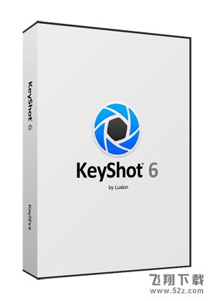 KeyShot Pro 6 专业版 Win 3D渲染V6.2.85 专业版_52z.com