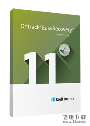 EasyRecovery 专业版V11.1.0.0 专业版_52z.com