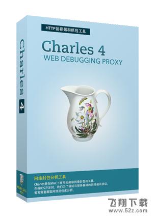 Charles Linux 标准版V4.0.2 标准版_52z.com