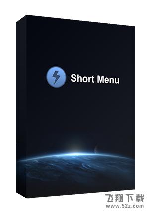 Short Menu for Mac 标准版V2.3.2 标准版_52z.com