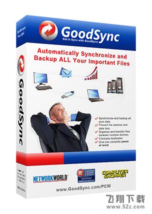 GoodSync Win 企业版V10.4.1 企业版_52z.com