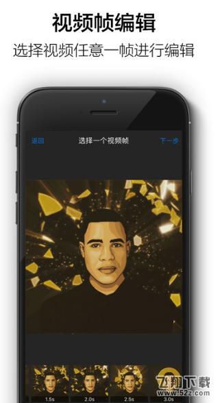 暴徒生活V3.04 安卓版_52z.com