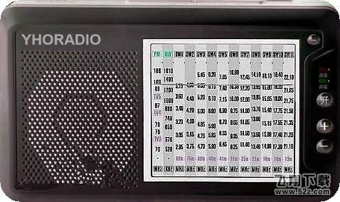 外虎收音机V7.5.0 电脑版_52z.com