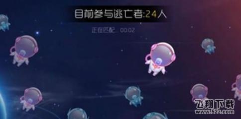 球球大作战极限大逃杀V1.0 安卓版_52z.com