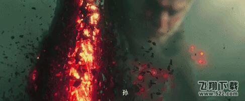 悟空传电影7月3日暑期档上映 悟空传电影预告片抢先看
