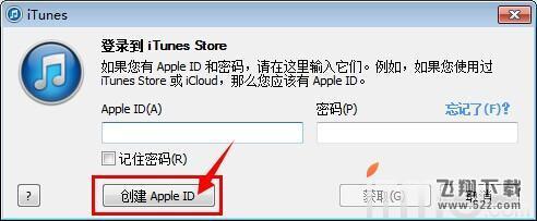 教你如何5分钟成功注册日本iTunes账号