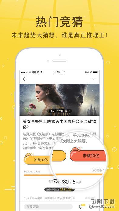 搜狐新闻资讯版V1.2.20 苹果版_52z.com