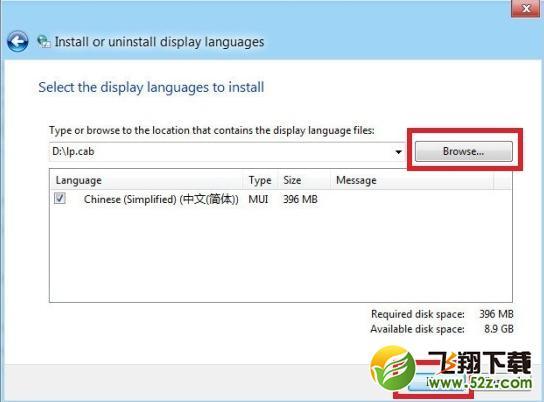 win8怎么安装中文语言包 Win8语言包安装教程