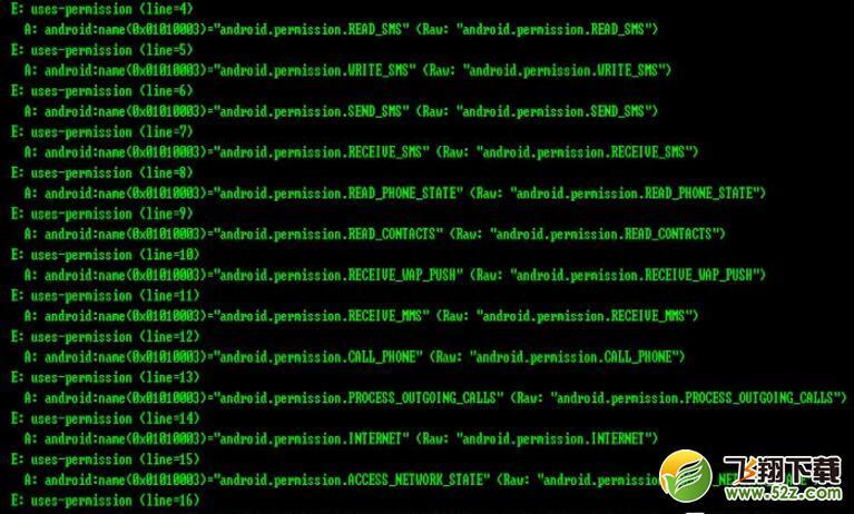 图片隐藏代码能让计算机中毒是怎么回事及详情分析