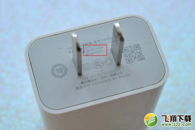 魅族pro7plus正确充电方法  pro7 plus则是配备3500mah容量电池以及