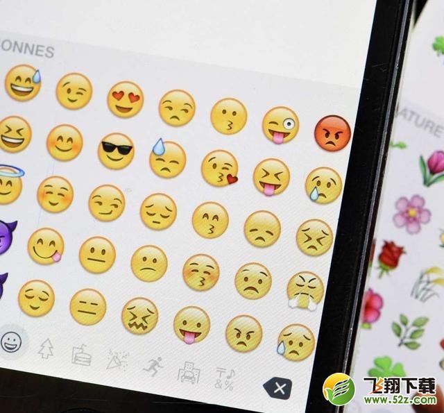 手机屏幕解锁新操作 手机解锁密码竟是表情包 没有滑稽不开心 飞翔教程图片