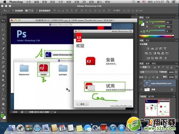 Adobe Photoshop CS6 for macV13.0.3 Mac版_52z.com