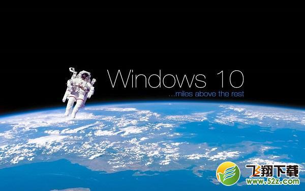 win10 ie浏览器不显示图片怎么办_win10 ie浏览器不显示图片解决方法教程