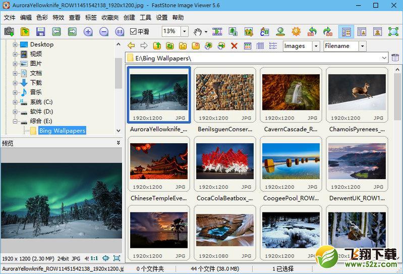 FastStone Image ViewerV6.3 便携版_52z.com