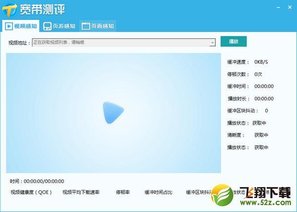 中国电信宽带上网助手官方最新版