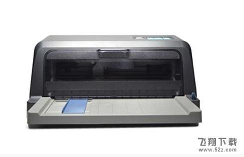 容大rp735打印机驱动V1.0 官方版_52z.com