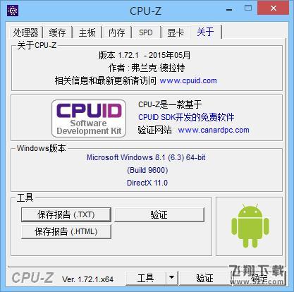 CPU-ZV1.80.1 官方版_52z.com