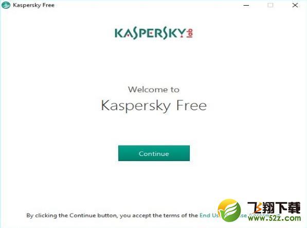 卡巴斯基免费版和收费版哪个好用