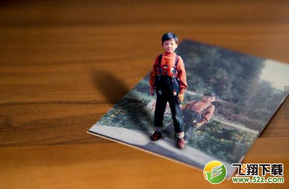 简单几步,用photoshop为你的老照片制作立体效果_52z.com