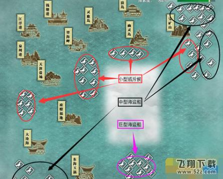 天刀航海东海地图