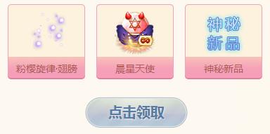 qq炫舞9年9月九九爱你活动网址分享