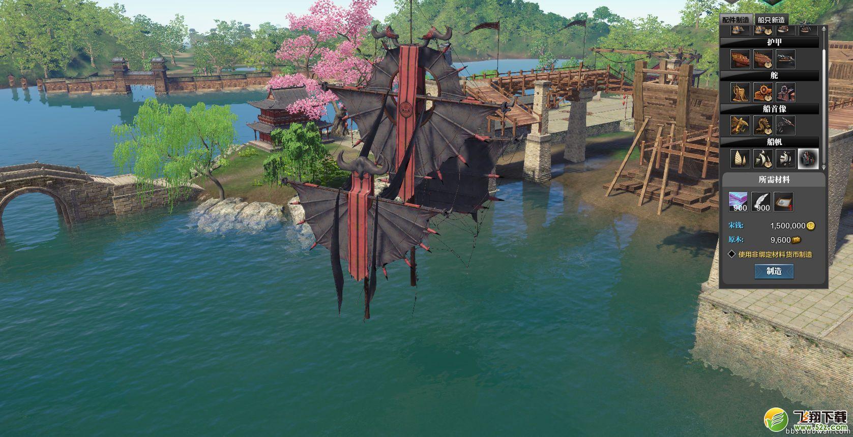 图纸配件刀黑羽海盗船海盗消耗统计黑羽天涯明月工程管理图片