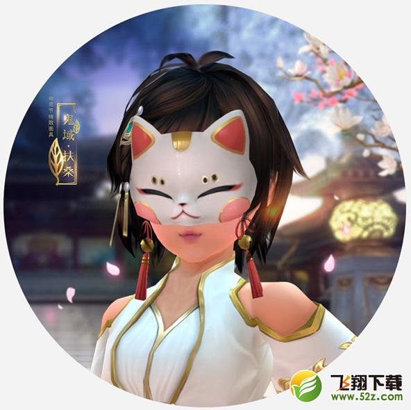 剑网3中元节活动怎么做 中元节新增活动成就一览