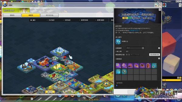 冒险岛2玩具城时间大厅详细通关攻略