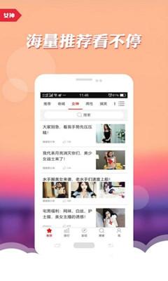 720影视激情美女视频日韩午夜电影下载 720影