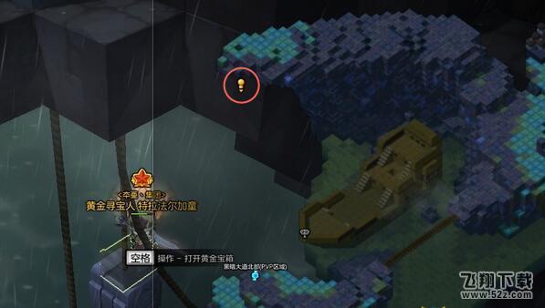 《冒险岛2》金银岛灵魂船pvp地图黄金宝箱挖宝攻略