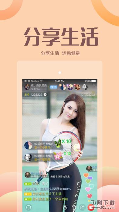 2017伟领思宝盒免付费  V1.0 免费版