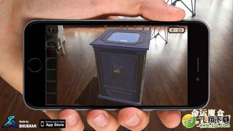 命运魔盒AR  V1.0 安卓版