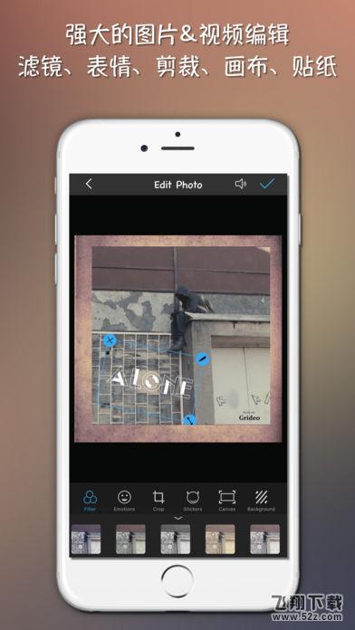 格子视频 V1.4.3 iPhone版