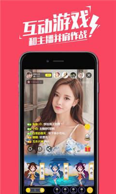 菠萝直播app最新手机版V2.0安卓版