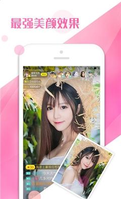 菠萝直播app安卓版V2.0安卓版