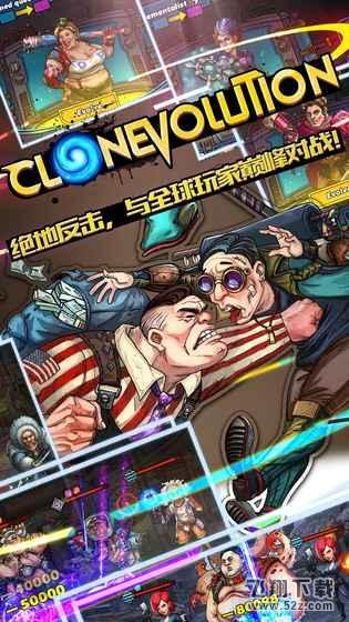 克隆战争V1.3.7 苹果版_52z.com