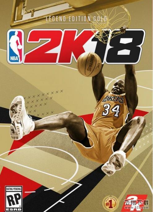 NBA2K18V37.0.3 正式版_52z.com