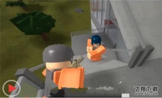 Roblox吃鸡大逃杀V1.0 安卓版