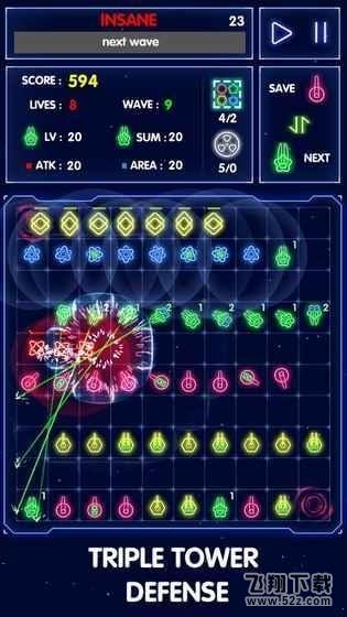 三消塔防 V1.0 破解版