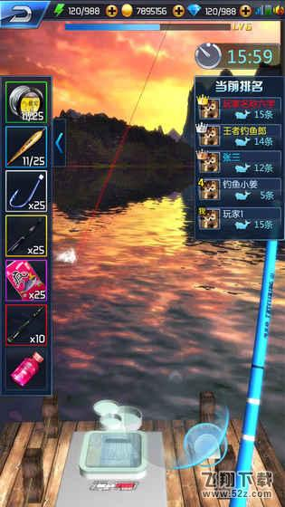 钓鱼王者 V1.0 安卓版