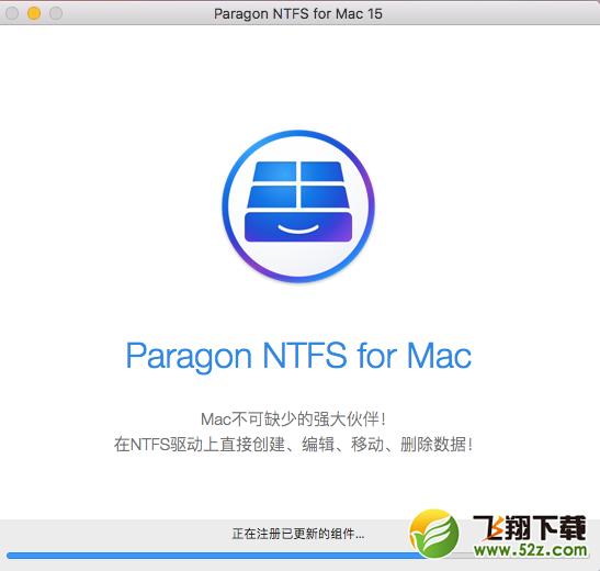 NTFS For Mac15(mac读写NTFS磁盘工具)V15.0.911 简体中文版